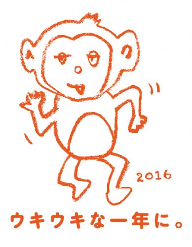 スクリーンショット 2016-01-06 17.00.43